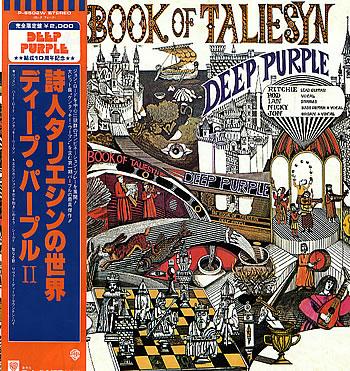 The Book Of Taliesyn (LP, Japan, 1968)
