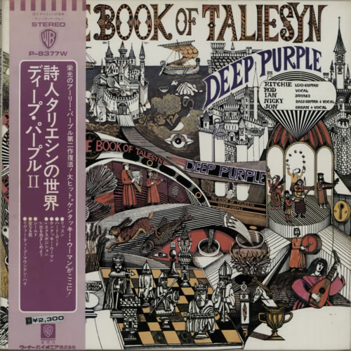 The Book Of Taliesyn (LP, Japan, 1968)