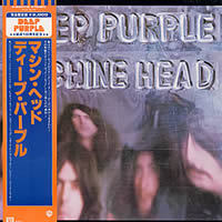 Machine Head, LP, Japan, 1972