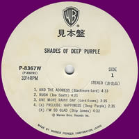 Shades Of Deep Purple (19??) LP Japan