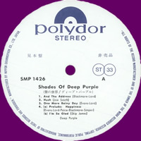 Shades Of Deep Purple (1969) LP Japan