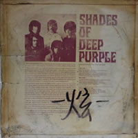 Shades Of Deep Purple (19??) LP Korea