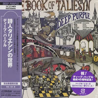 The Book Of Taliesyn Japan (2003)