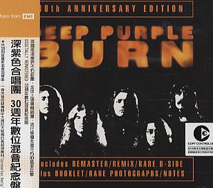 Burn, Taiwan, CD