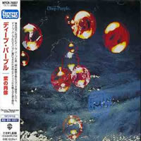 Who Do We Think We Are, CD, Japan