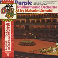 LP, Japan 1970