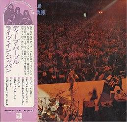 LP Japan